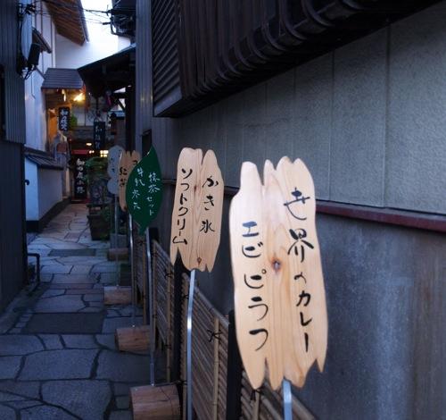 wakimichi.jpg